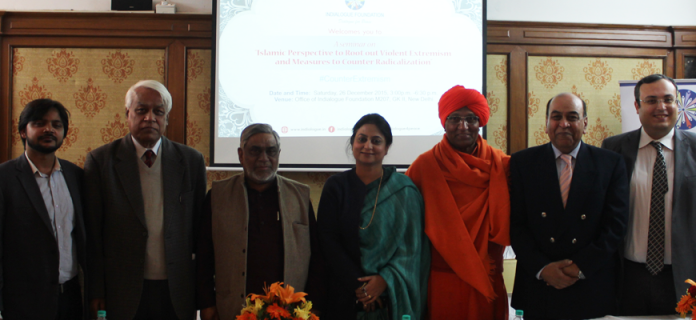 Seminar on Islamic Perspective to Root out Violent Extremism