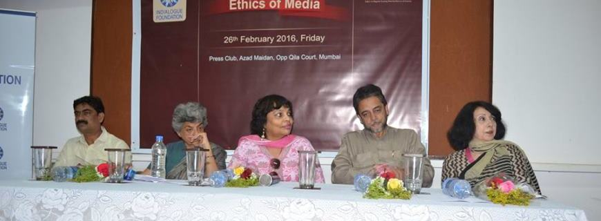 "Panel Discussion on ""Ethics of Media"""