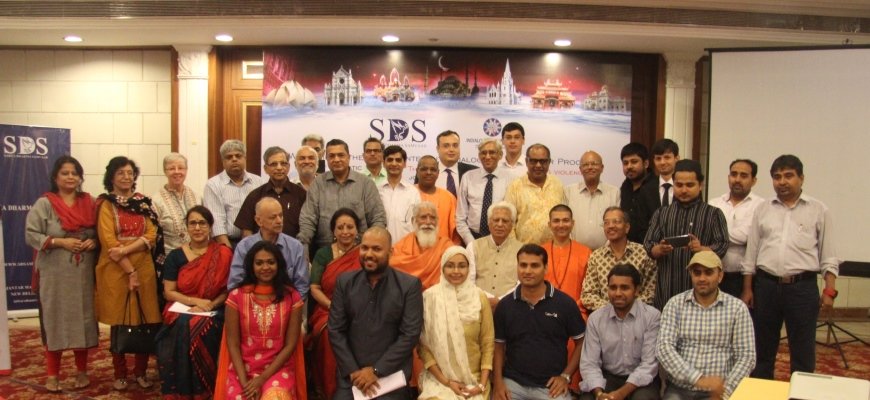 Annual Interfaith Iftar&Dinner Program on